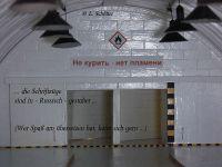 BA-GDF-19-Galerie.0003