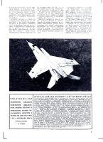 BA-MM-MiG-25.0006