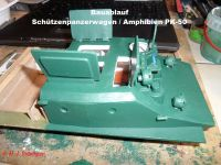 BA-SPW-PK-50.0012