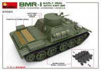 BMR-1.0058