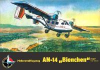 KMB-AN-14.0001