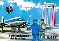 KMB-IL-14P-IF.0001