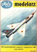 MM-SU-2.0001neu